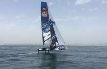 RED BULL FOILING GENERATION 2016